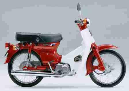 Honda C50 Spare Parts